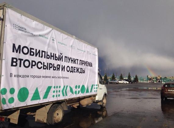 Пункт приема макулатуры казань московский район цена на макулатуру в белоруссии