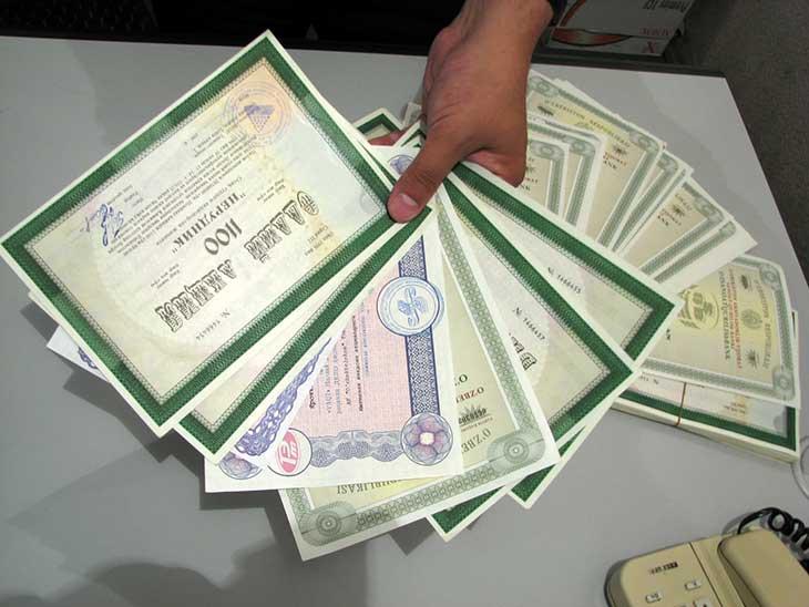 Узбекистан начнет выпуск государственных ценных бумаг 26 декабря