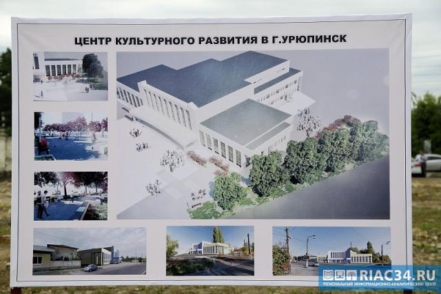 Встолице русской провинции построят дом культуры на500 человек