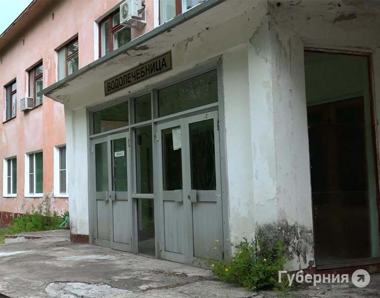 своих санаторий уссури хабаровск официальный сайт фото ставить свечи день