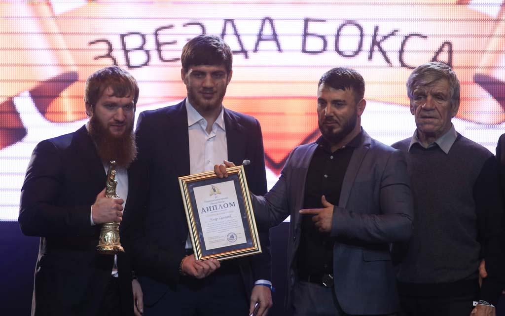 Боксер Саламов в Грозном победил Екимова