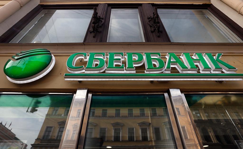Сбербанк на несколько часов стал самой дорогой компанией России