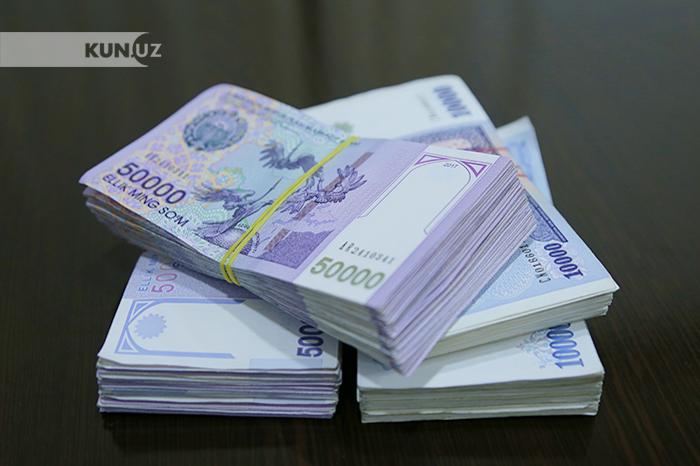 В ЦБ объяснили резкую девальвацию сума в апреле
