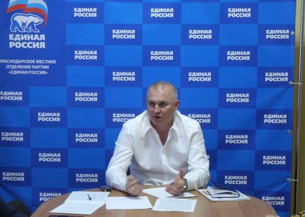 Краснодарский депутат задолжал банкам неменее 180 млн руб.