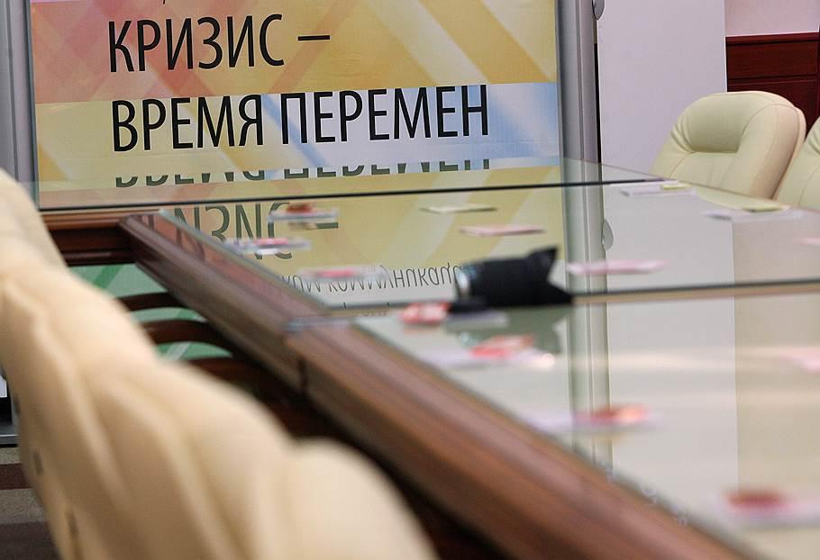 Антон Силуанов назвал 2016 год последним для Резервного фонда