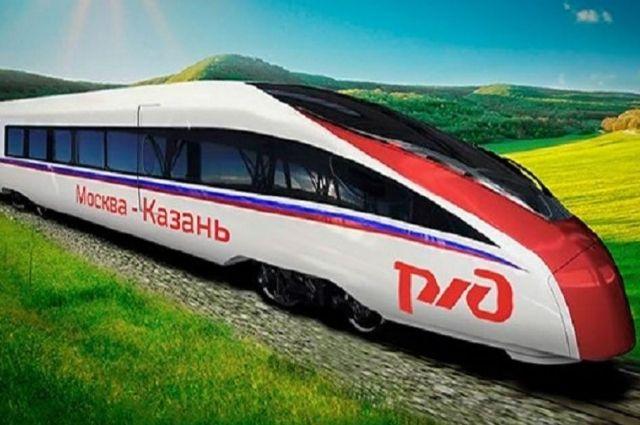 Банк BRICS может профинансировать строительство ВСМ Москва-Казань