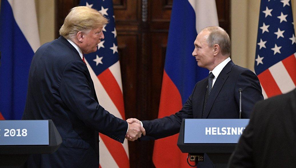 Путин,Трамп