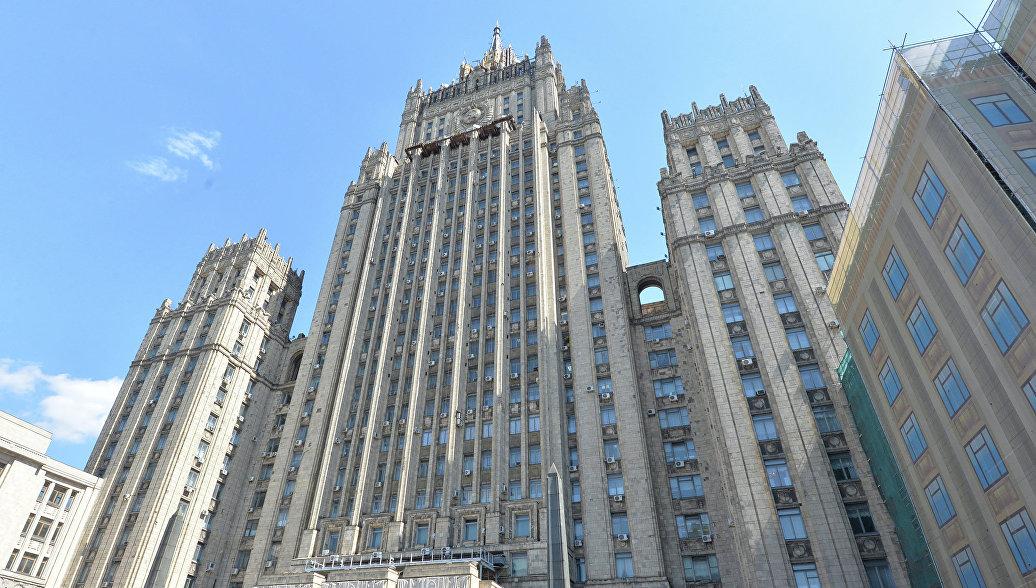 МИД РФ: заявление ЦРУ о «российском вмешательстве» –  тотальный абсурд