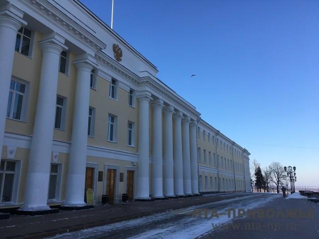 ВНижегородской области бюджет-2018 будет профицитным