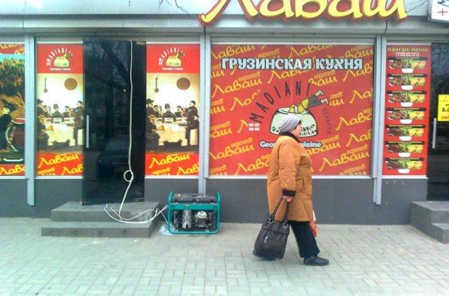ВСевастополе оккупанты возобновили отключения электроэнергии