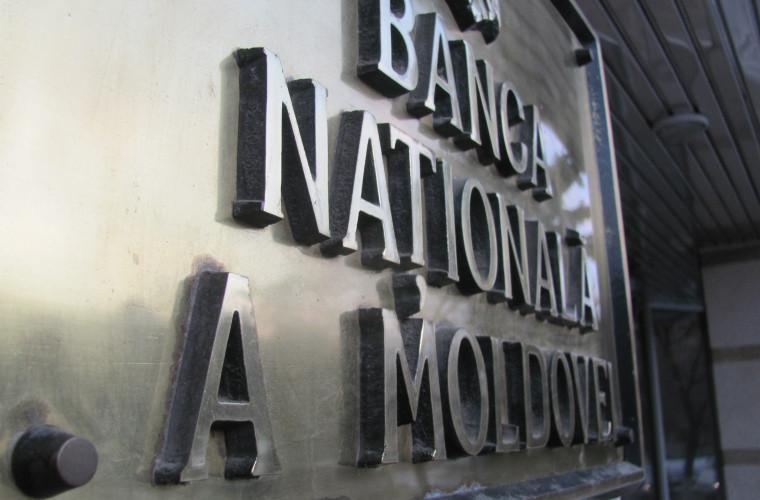 Как будут работать банки в период зимних праздников