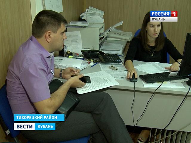 «Единому агенту» вИвановской области поставили ограничения попродаже ОСАГО