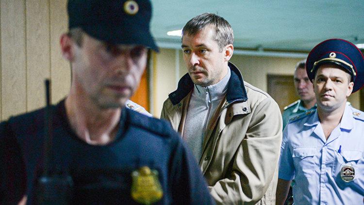 Виностранных банках насчетах семьи полковника Захарченко отыскали 300млневро