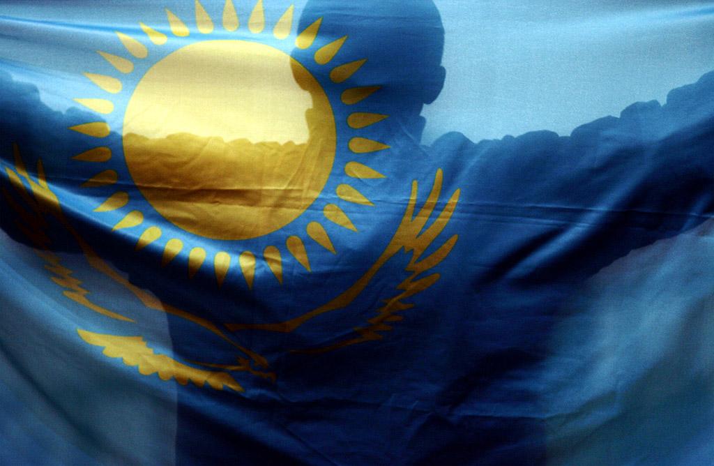 Картинки про казахстан на аву