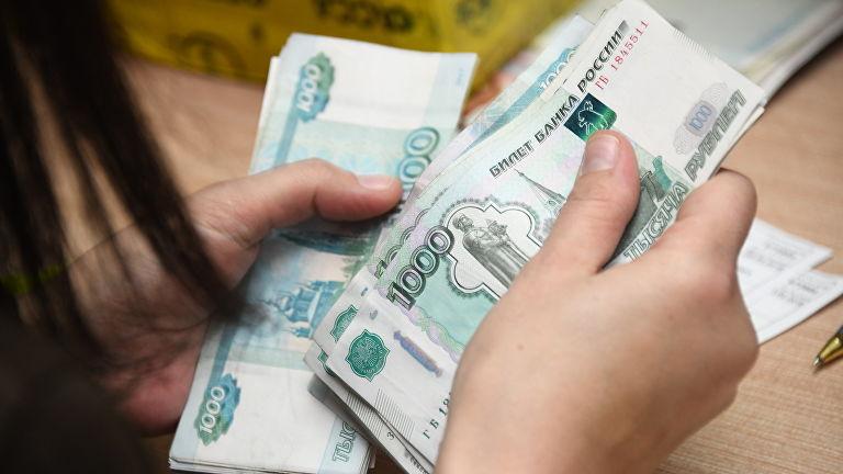 Россияне с 31 января смогут узнать свой кредитный рейтинг