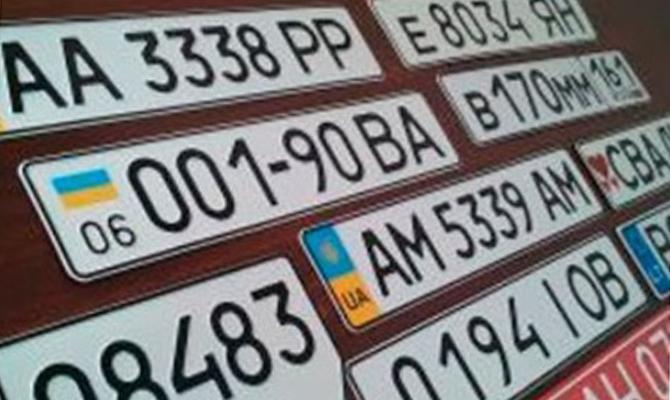 Адвокаты инотариусы смогут получать изгосреестра данные ономере автомобиля