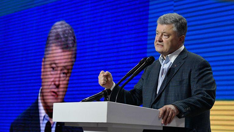 Порошенко предложил переименовать Грузию назло России