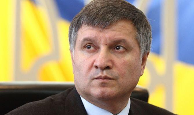 ВУкраинском государстве создадут команды пожарных-добровольцев,— Аваков