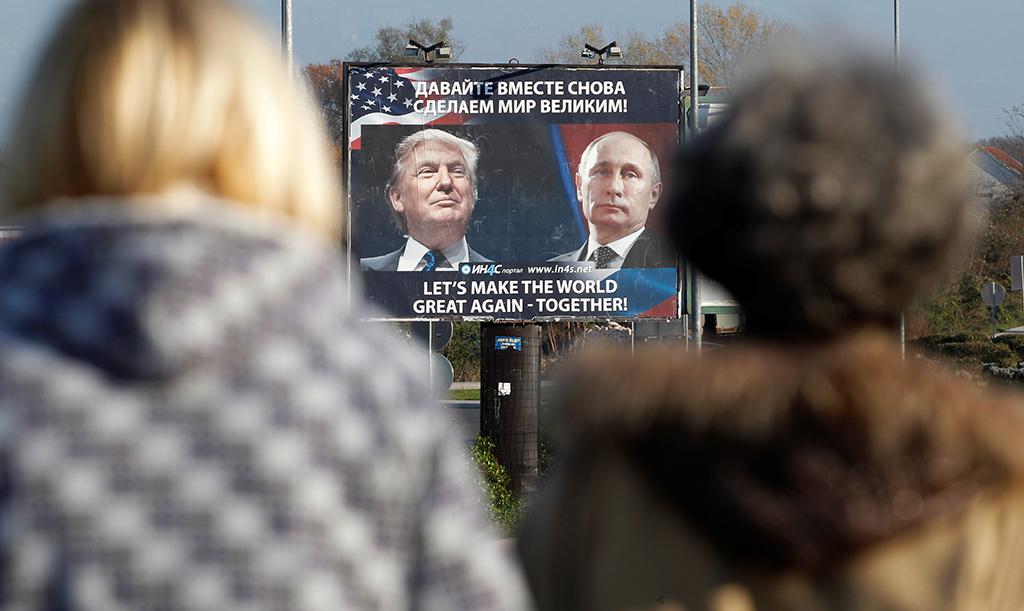 Белый дом сообщил о намерение Трампа провести телефонный разговор с Путиным