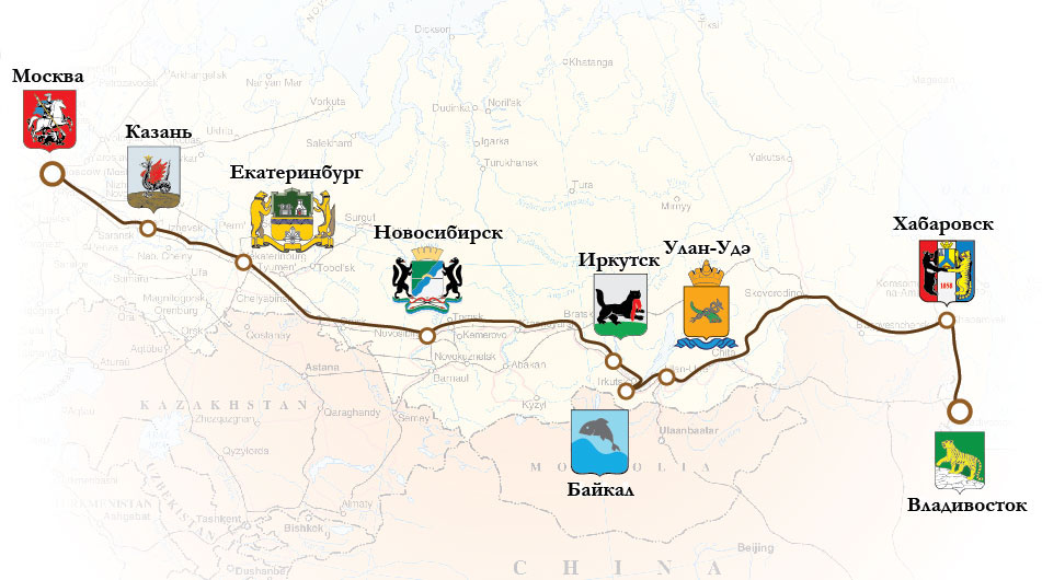 Новосибирск-главный — москва: расписание движения поездов в и году, цены на железнодорожные билеты.