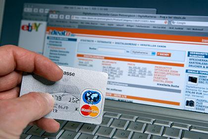 Хакеры изобрели новый способ кражи денег в интернете