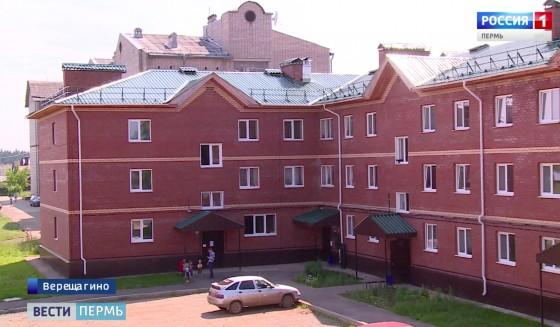 Жителям аварийных домов вПермском крае возвратят взносы закапремонт