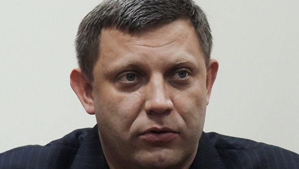 Захарченко объявил онамерении торговать уголь вТурцию иЕвропу