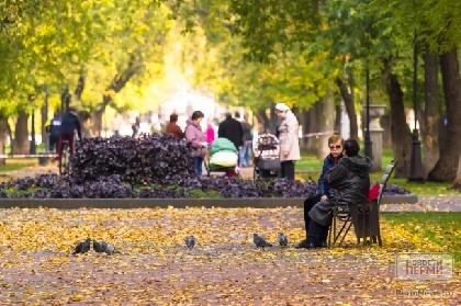 Прохладнее нормы: прогноз погоды насентябрь вПрикамье