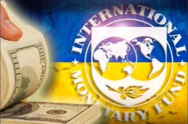 МВФ планирует уменьшить транш для Украинского государства