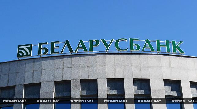 Беларусбанк начал обслуживать платежные карты UnionPay