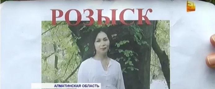 В Алматинской области в реке нашли тело пропавшей медсестры