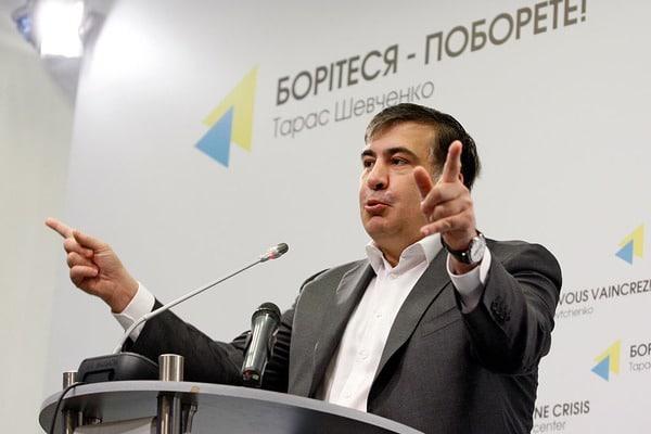 ВМВД Грузии отреагировали наинформацию о вероятном возвращении Саакашвили
