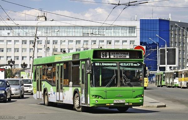 Автотранспортное предприятие Красноярска оштрафовали на ₽30 тыс.