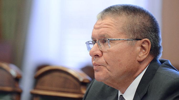 Министр экономического развития Алексей Улюкаев задержан с поличным при получении взятки