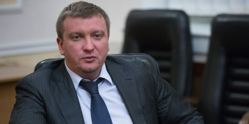 Минюст подает новый иск против РФ вГаагу