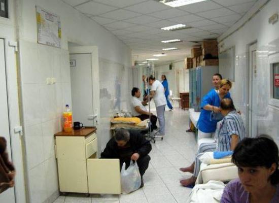 Городская поликлиника 176 москва официальный сайт
