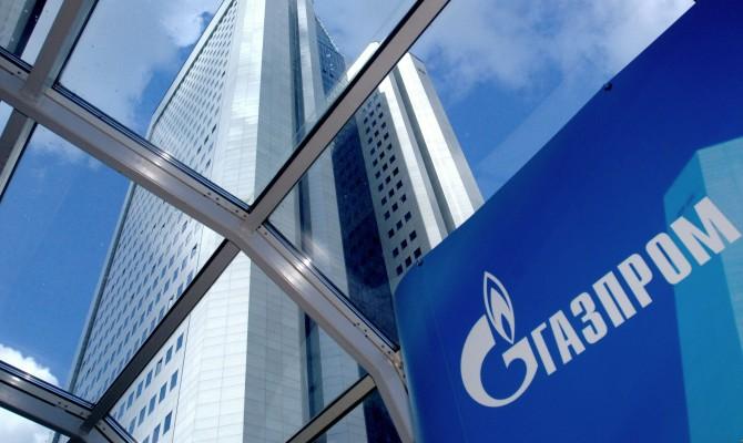 Генпрокуратура столицы Украины поведала овзыскании сГазпрома недоплаченных налогов