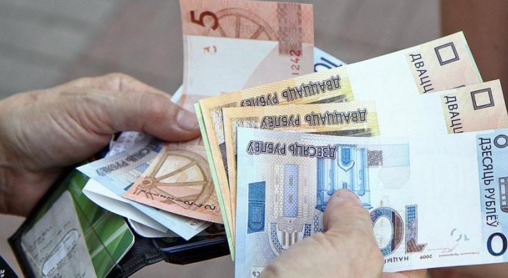 Базовая ставка с 1 января вырастет на 10 рублей. Что поменяется? — Официально