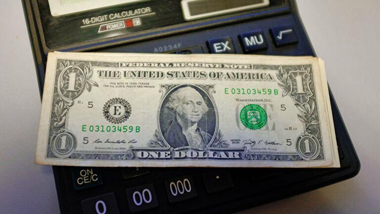 Несите $ в Сбербанк под супер %, дайте ему возможность  стать лучшим в мире. Приходите,не стесняйтесь!!! Всем вкладчикам, в подарок бейсболка.