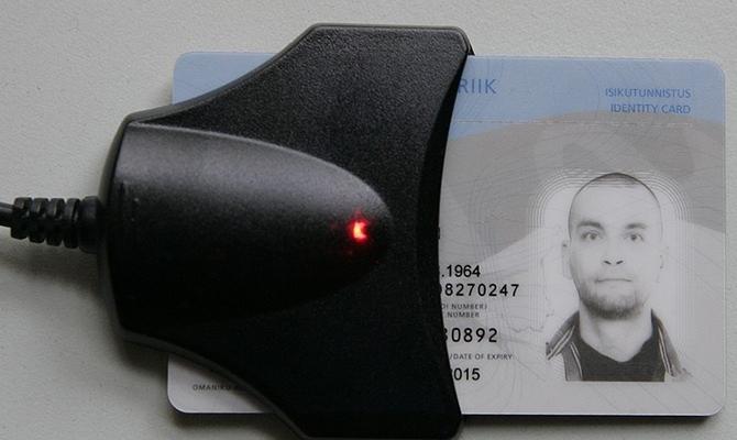Сделать ID-паспорт будет стоить 87 грн
