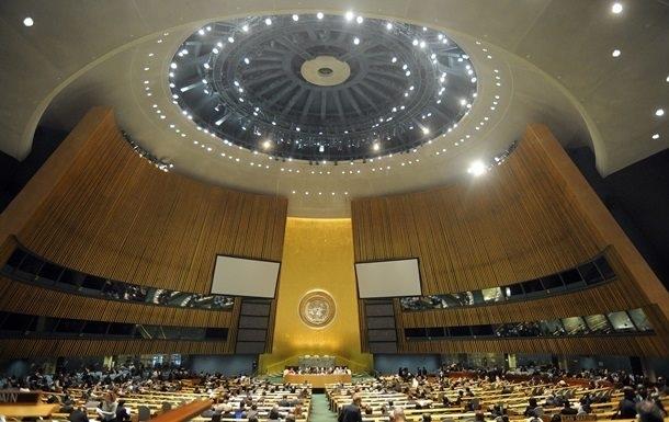 Ельченко: весь Совбез ООН, кроме Российской Федерации, поддержал Украинское государство