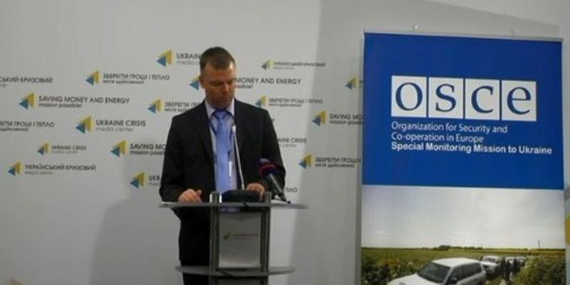 Процесс разведения сил наДонбассе заработает при координации СЦКК— СММ ОБСЕ