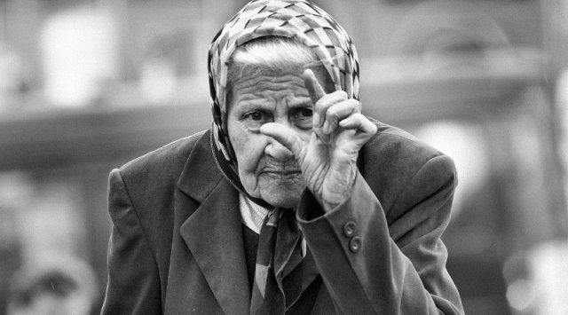 Поддержка старшего поколения: Прожиточный минимум пенсионера