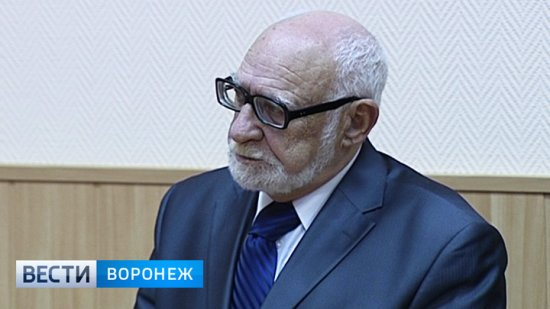 ВВоронеже умер заслуженный деятель наукиРФ Олег Баев