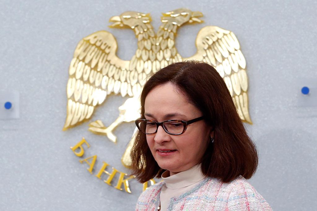 Эльвира Набиуллина рассказала о смене модели развития экономики России