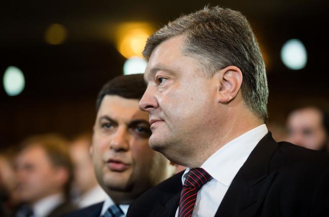 Заработная плата Порошенко заавгуст составила 28 тыс. грн