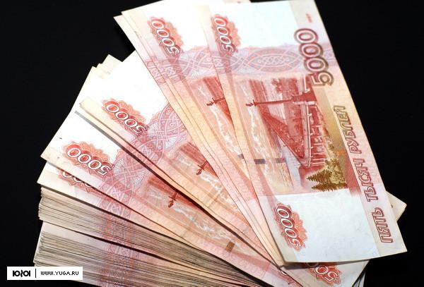 квартиры строящихся взять кредит в резани в 70 твсяч рублей можно убрать