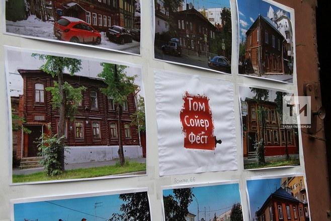 Семь исторических зданий отреставрируют врамках «Том Сойер феста» вКазани