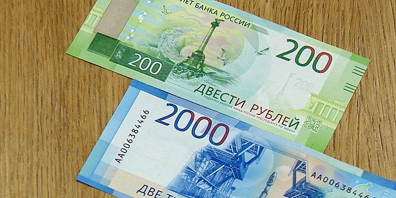 ВЦБ прокомментировали отказ принимать купюры в2000 руб вмагазинах Пензы
