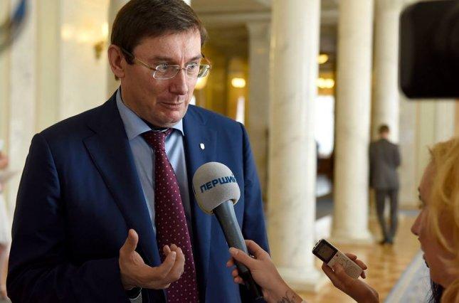 Народный депутат: Луценко пробует наказать Горбатюка